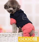 狗衣服秋冬裝狗狗衣服加厚服飾