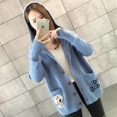 韓版2018秋冬季新款女裝很仙超火毛衣針織開衫慵懶風加厚網紅外套尾牙8折免運