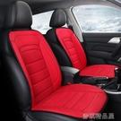 汽車加熱坐墊冬季車墊車載通用座椅電加熱座墊12V車用褥子電熱墊  麥琪精品屋