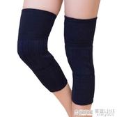 羊絨護膝保暖老寒腿護膝蓋男女羊毛冬季自發熱老年人加厚加長防寒 極有家