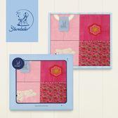 STERNTALER 艾拉熊粉兔裝附花趣雙面毯禮盒 C-5601508-P0-GIFT