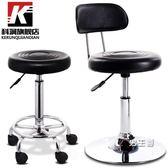 (交換禮物)吧台椅吧台椅酒吧椅美容椅子靠背凳子旋轉升降吧椅高腳圓吧台凳吧凳XW