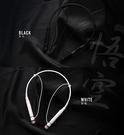 REMAX RB-S6 悟空系列 電話震動提示 頸項式智能項圈藍牙耳機 / 耳麥