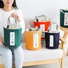 日式飯盒手提包圓形加厚鋁箔保溫袋滌棉帆布上班族便當袋學生飯包