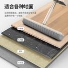免手洗平板拖把家用懶人網紅吸水墩布一拖海綿拖地神器地拖布凈