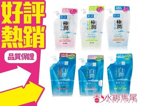 ROHTO 肌研 白潤/極潤 玻尿酸 超保濕化妝水170ML/保濕乳液140ML 補充包◐香水綁馬尾◐