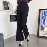 女裝新款韓版闊腿褲高腰修身九分褲純色微喇西裝褲1289-1ZL2F-A71-A快時尚