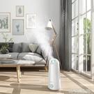 220v 落地式加濕器家用靜音臥室辦公室迷你空氣凈化香薰機 時尚潮流