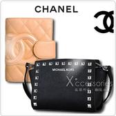 CHANEL展示品 經典康朋米米羊皮記事本+ MK黑色防刮皮革鉚釘小斜背包