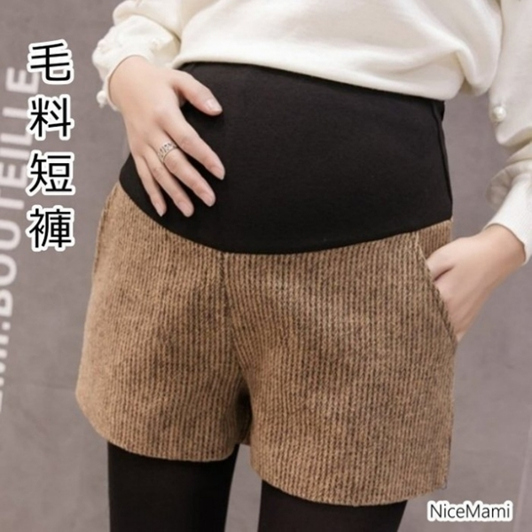 漂亮小媽咪 韓系 托腹短褲 【P9112】 毛料 超質感 坑條 保暖 孕婦 短褲 托腹短褲 毛料短褲