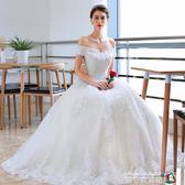 一字肩奢華婚紗2018新款拖尾新娘結婚禮服白紗修身顯瘦出門紗齊地 魔方數碼館igo