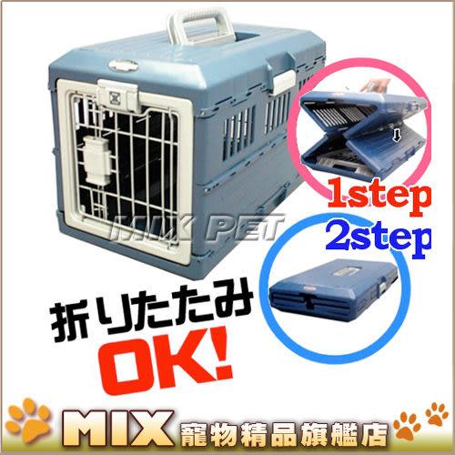 ◆MIX米克斯◆【特價】日本IRIS運輸籠FC-670-黑色,摺疊籠,折疊籠,籠內訓練-可摺疊式收納