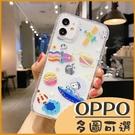 OPPO A53 2020 卡通空壓殼 手機保護套 全包邊 透明軟殼 卡通殼 動物集合 小熊 兔子 史努比