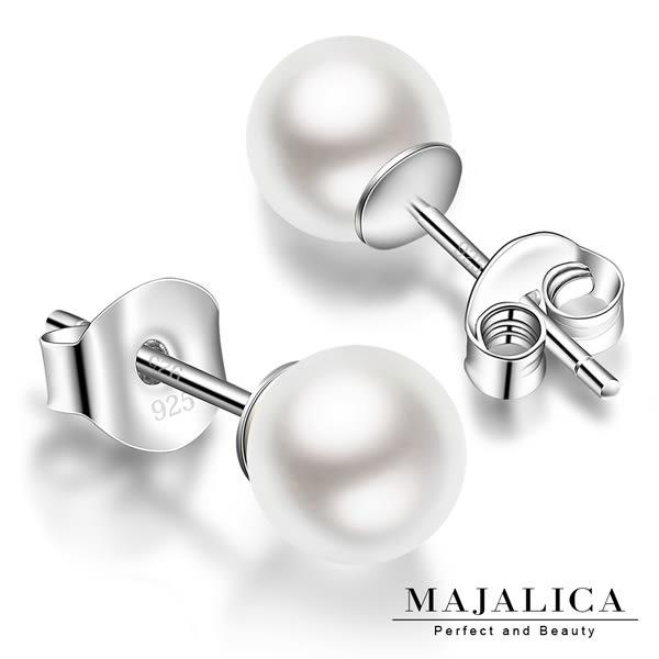 珍珠耳環 925純銀 Majalica 6mm*一對價格*附保證卡 多款任選 宋慧喬相似款