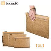 快速出貨 ICARER 神州系列 平板電腦 手工真皮手拿包 (XL)