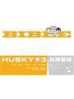 二手書博民逛書店《Husky × 3 品牌聖經》 R2Y ISBN:986701