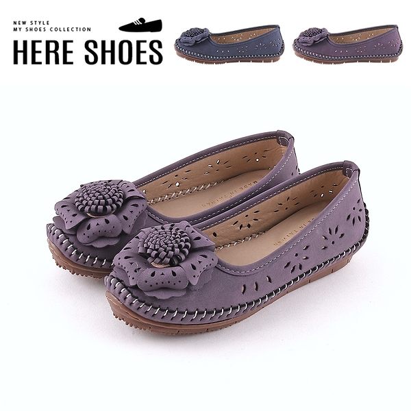 [Here Shoes] 零碼39 1CM休閒鞋MIT台灣製舒適乳膠鞋墊優雅氣質立體花朵霧感皮質平底圓頭包鞋-KN325