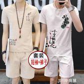 風亞麻套裝男裝短袖T恤刺繡棉麻套裝男上衣半袖復古兩件套裝    JSY時尚屋
