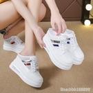 半拖鞋女 包頭半拖鞋新款夏季網紅涼拖外穿歐美厚底鬆糕內增高懶人女鞋 城市科技