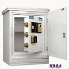 保險箱 虎牌保險櫃家用全能小型隱形床頭密碼指紋保險箱防盜式辦公可入墻 快速出貨