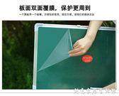 小黑板掛式60*90雙面綠板白板磁性畫板留言教學寫字板黑板墻 家用WD 創意家居生活館