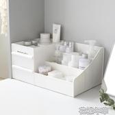 簡約抽屜式化妝品收納盒 宿舍護膚品梳妝盒 學生桌面收納神器 花樣年華YJT