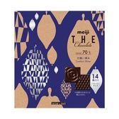 明治濃黑巧克力(盒裝) 【康是美】