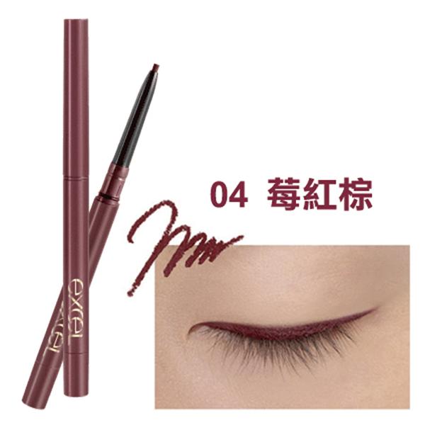 EXCEL 持色眼線膠筆 04 莓紅棕 11g