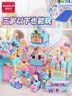 兼容legao積木玩具1-2-3-6周歲兒童寶寶益智拼裝塑料大顆粒男女孩-Ifashion YTL