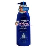 NIVEA妮維雅 深層修護乳液 400ml 身體乳 潤膚乳液【聚美小舖】