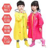 兒童雨衣 寶寶小孩子小學生男童女童幼兒園雨衣反光條雨披書包位(限時八八折)
