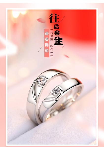 純銀情侶戒指一對男女款對戒簡約時尚個性小衆設計異地戀飾品