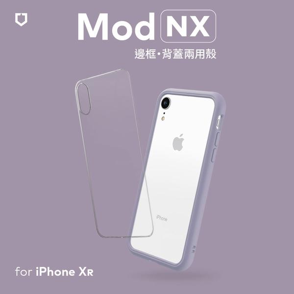 犀牛盾Mod NX 邊框背蓋二用手機殼 - iPhone XR