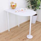 蛋頭形吧台桌 高腳桌 洽談桌 餐桌(深80x寬120x高98/公分)PVC防潮材質(二色) MIT台灣製TB80120R-Bar