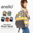 Anello 條紋撞色 後背包 手提包 ...