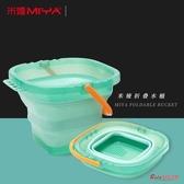 洗筆桶 折疊洗筆桶可伸縮多功能硅膠大號水桶兒童美術生便攜小號涮筆筒寫生色彩顏料
