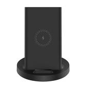 【小米】立式無線充電器 20W 一放即充無線充電座(平輸品)
