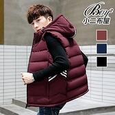 韓版素面三線加厚鋪棉背心連帽外套【NZ78825】