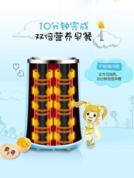蛋捲機小南瓜雞蛋杯自動蛋捲機蛋腸機家用雙筒早餐神器蛋包腸機商用煎蛋 韓國時尚週