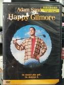 挖寶二手片-P17-187-正版DVD-電影【高爾夫球也瘋狂】-呆呆向前衝-亞當山德勒(直購價)經典片