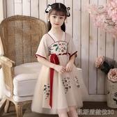 兒童洋裝女童夏裝洋裝新款夏款兒童漢服女孩洋氣公主裙童裝裙子夏季 凱斯盾