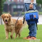 寵物包 狗狗背包金毛自背中型大型犬拉布拉多寵物外出便攜包狗包出游背袋 1995生活雜貨