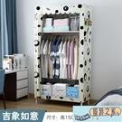 簡易衣櫃 布衣櫃小號租房布藝組裝櫃子折疊...
