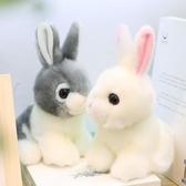 仿真兔子毛絨玩具小白兔公仔可愛兔兔玩偶生日禮物【雲木雜貨】