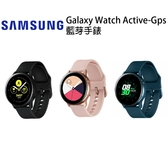 三星 SAMSUNG Galaxy Watch Active R500 (GPS)-綠/粉/黑[24期0利率]