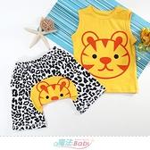 1~3歲幼童套裝 春夏清涼寶寶無袖套裝 魔法Baby