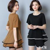 中大尺碼 休閒套裝大碼女裝新款夏季韓版寬鬆兩件套 zm3100『男人範』