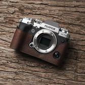 Mr.Stone 富士X-t3 Xt3 相機皮套 半套 相機套 手工制CY 酷男精品館