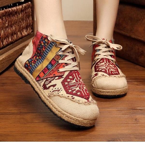 高筒鞋 春秋季北京布鞋民族風女鞋高幫厚底平底亞麻復古學生休閒大碼單鞋 伊蘿