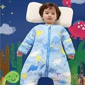 嬰兒睡袋純棉薄款紗布分腿寶寶兒童防踢被四季通用【聚可愛】